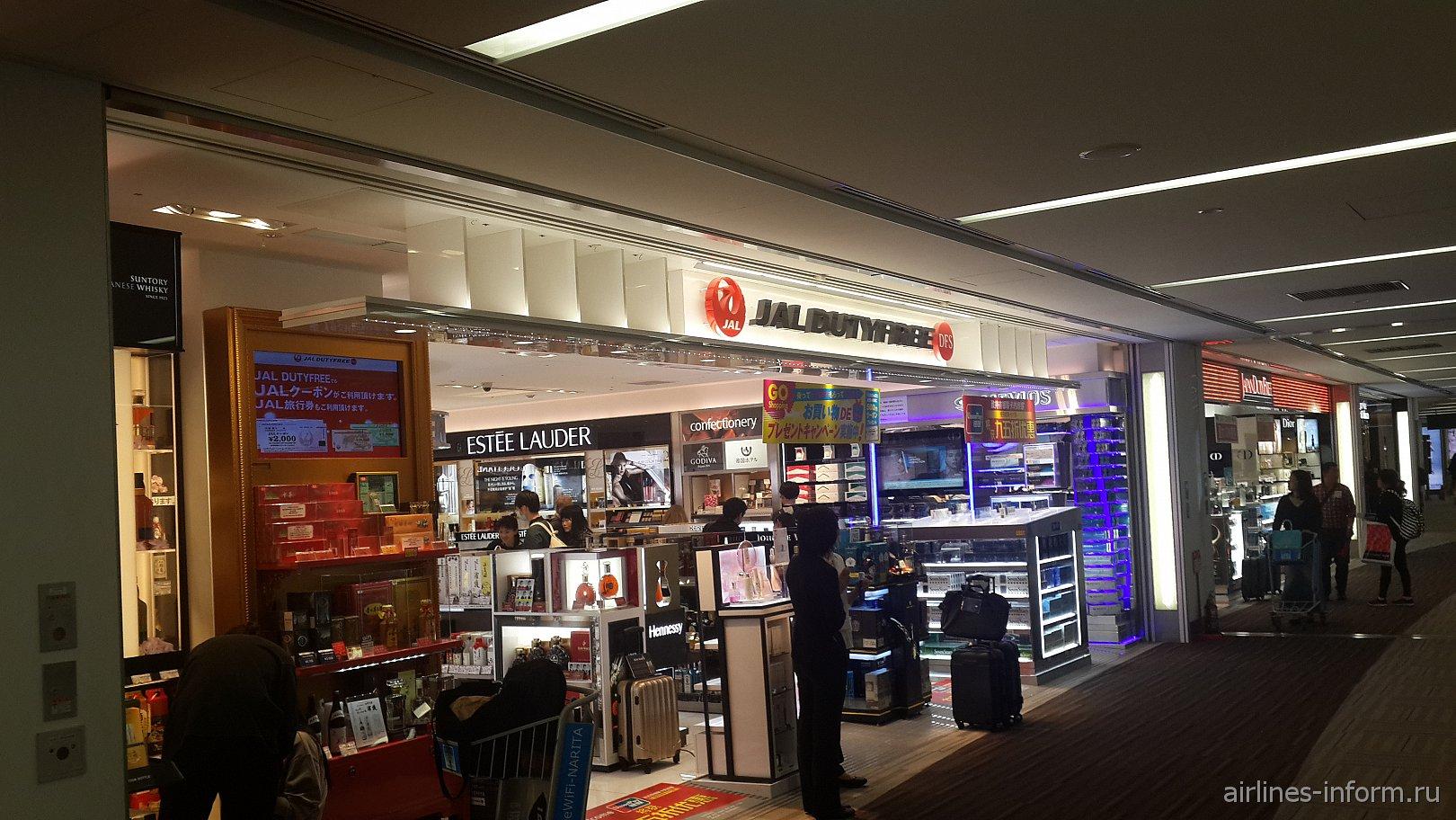 Магазин JAL Duty Free в аэропорту Токио Нарита