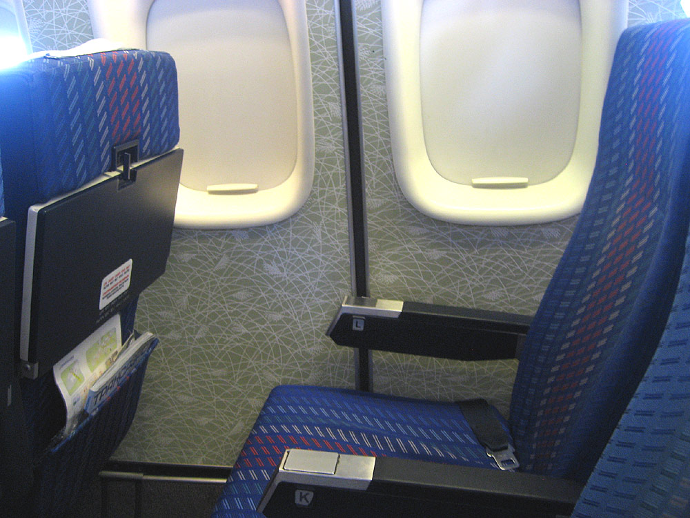 Economy seats of Transaero Boeing 747-300