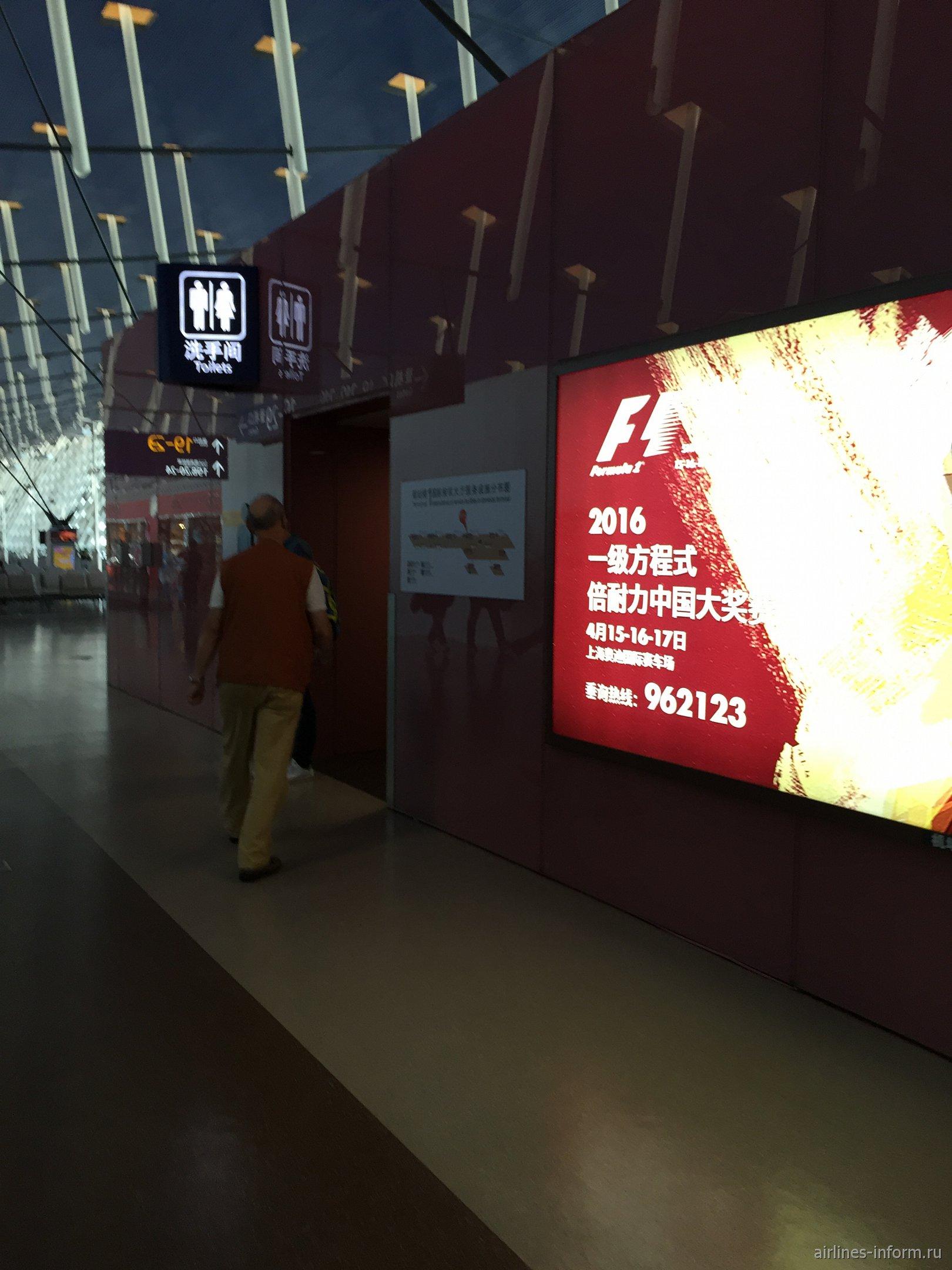 Форум авиакомпании China Eastern Airlines Китайские Восточные