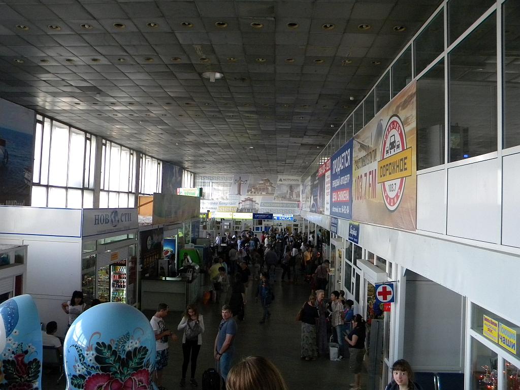 Общий вид аэровокзала аэропорта Байкал города Улан-Удэ