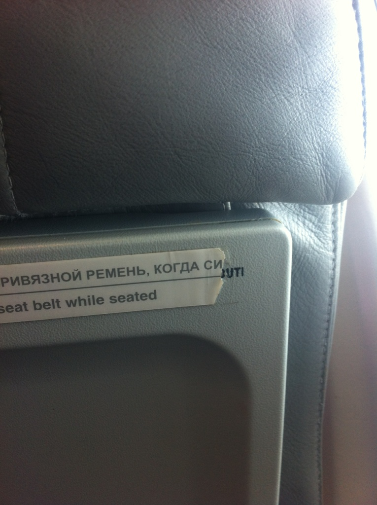 В самолете АТР-42 авиакомпании ЮТэйр-Украина