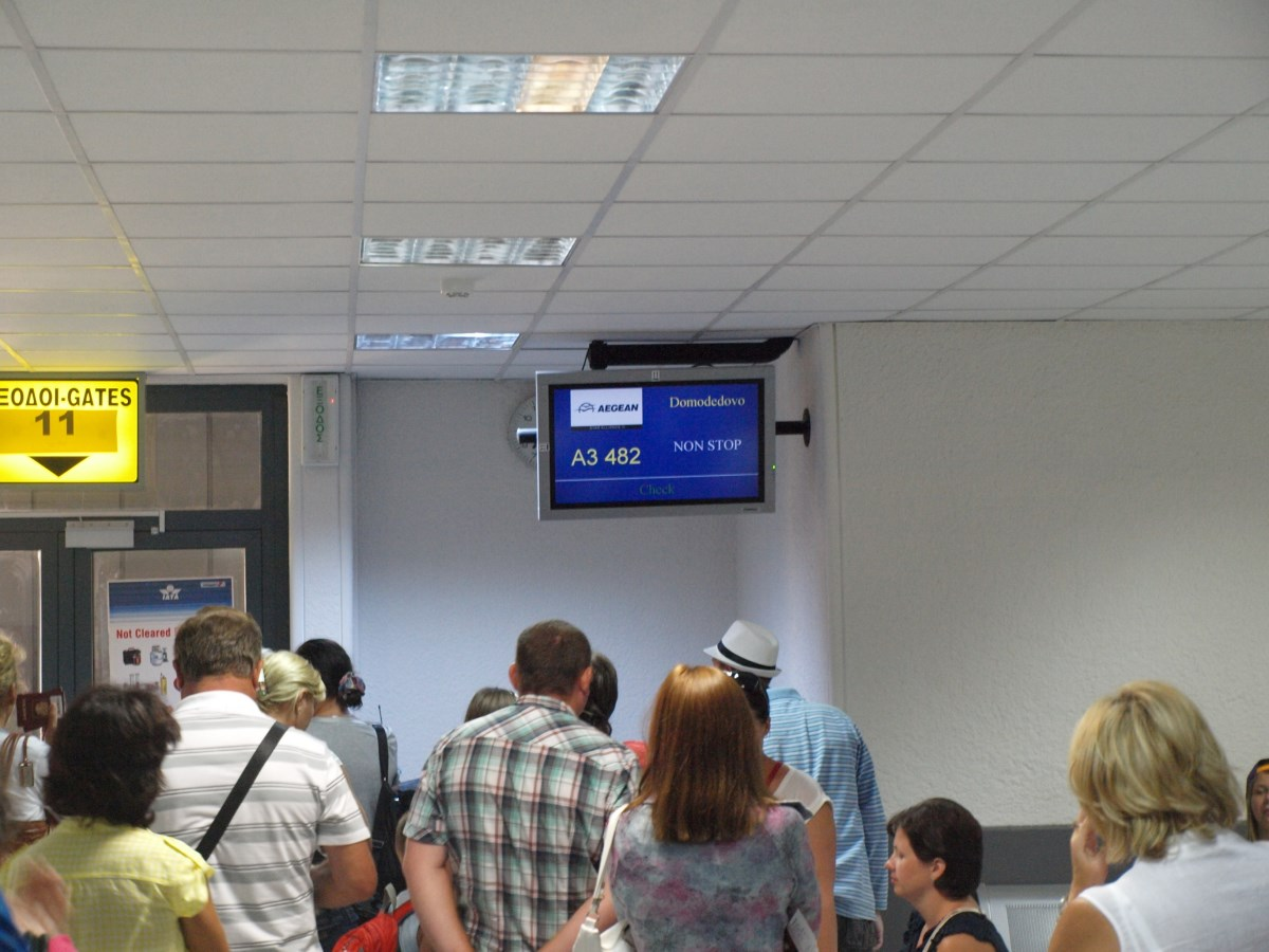 В аэропорту Ираклиона