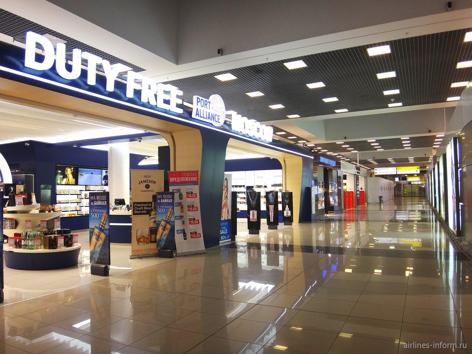 Магазины Duty Free в терминале Е аэропорта Шереметьево