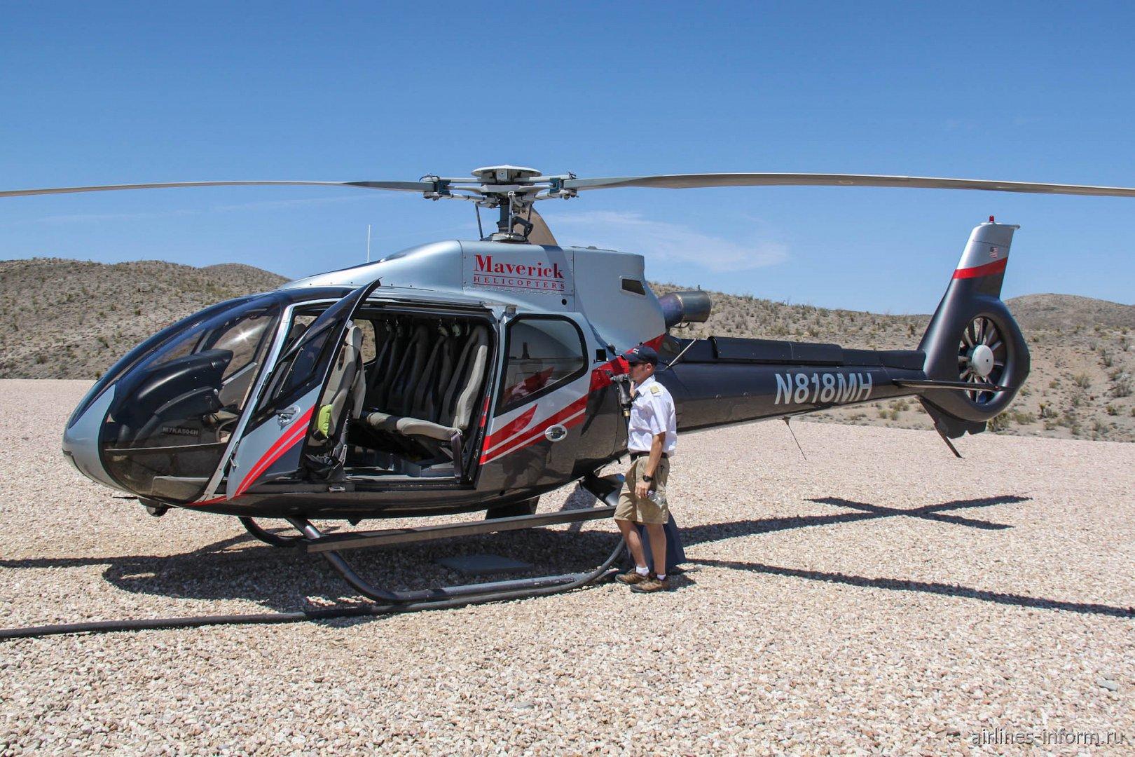 Вертолет Еврокоптер EC.130 в пустыне Мохаве