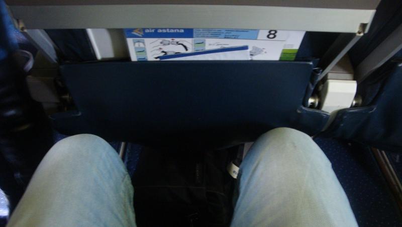 В Боинге-767 авиакомпании Air Astana