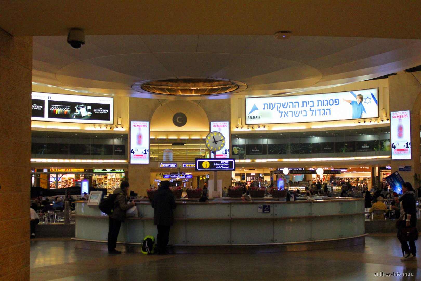 Стойки информации в чистой зоне аэропорта Тель-Авив Бен Гурион