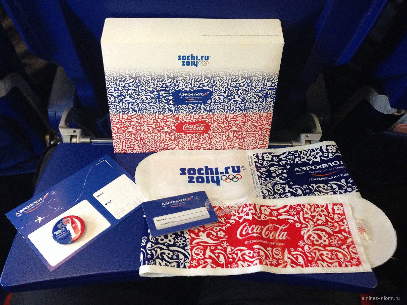 Сувениры Аэрофлота на рейсах во время проведения Олимпиады Сочи-2014