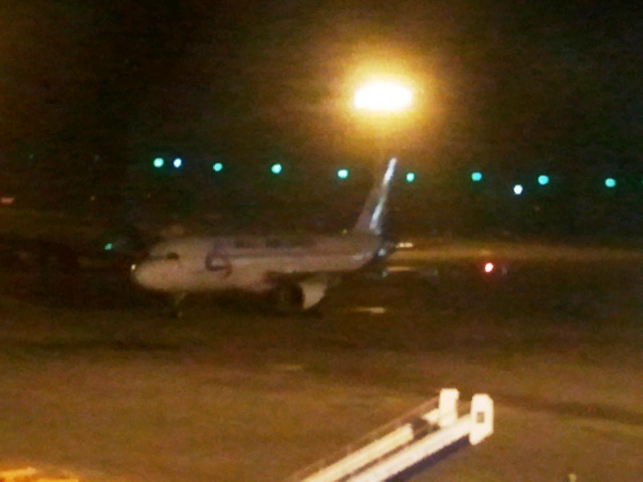 А320 Уральских авиалиний в аэропорту Манас в Бишкеке