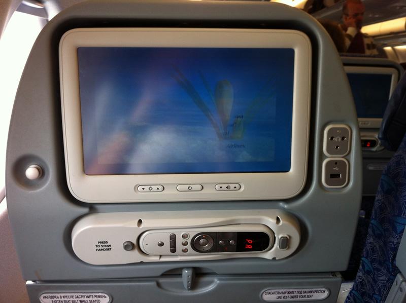 Бизнес-класс самолета Airbus A330-300 Аэрофлота