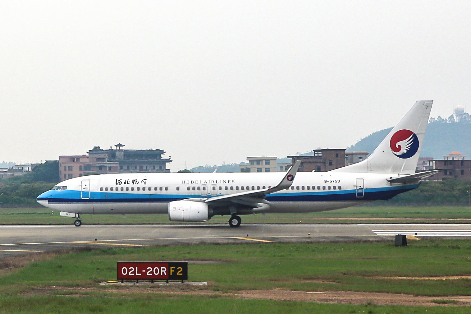 Боинг-737-800 B-5753 авиакомпании Hebei Airlines в аэропорту Гуанчжоу
