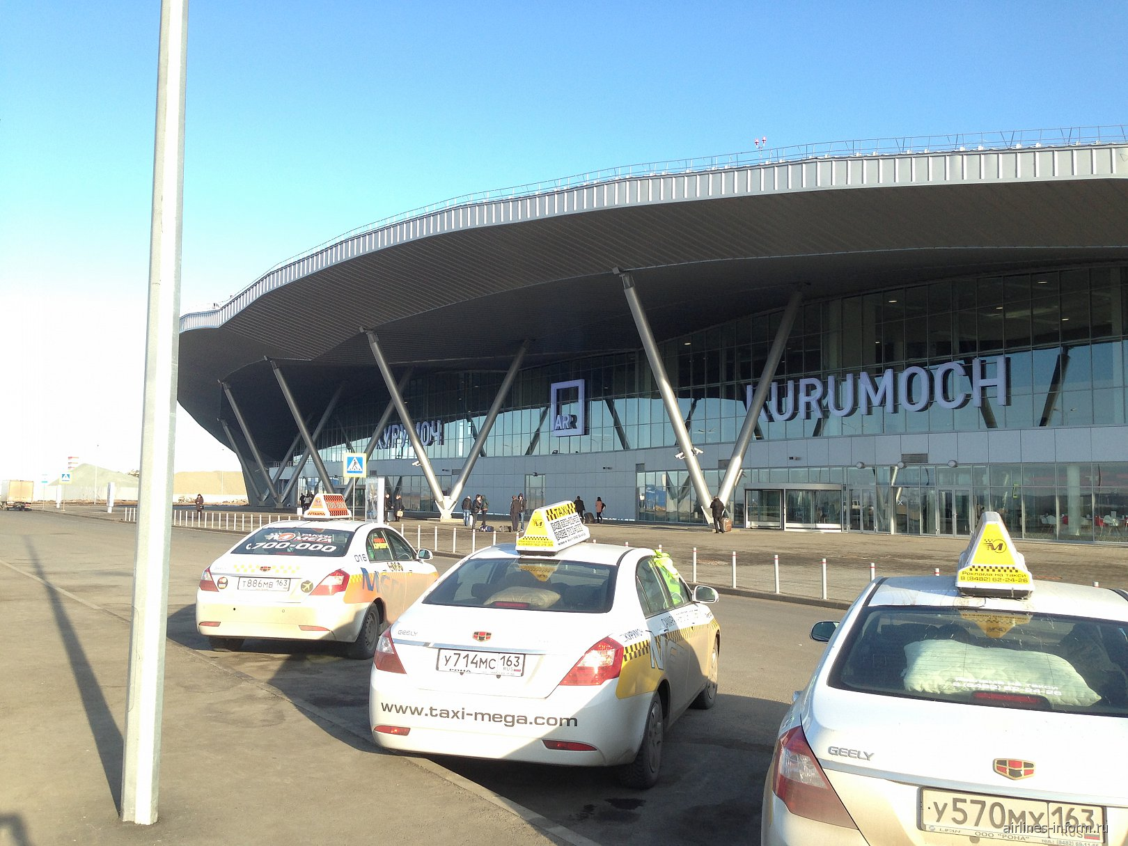 Терминал 1 международного аэропорта Самара Курумоч