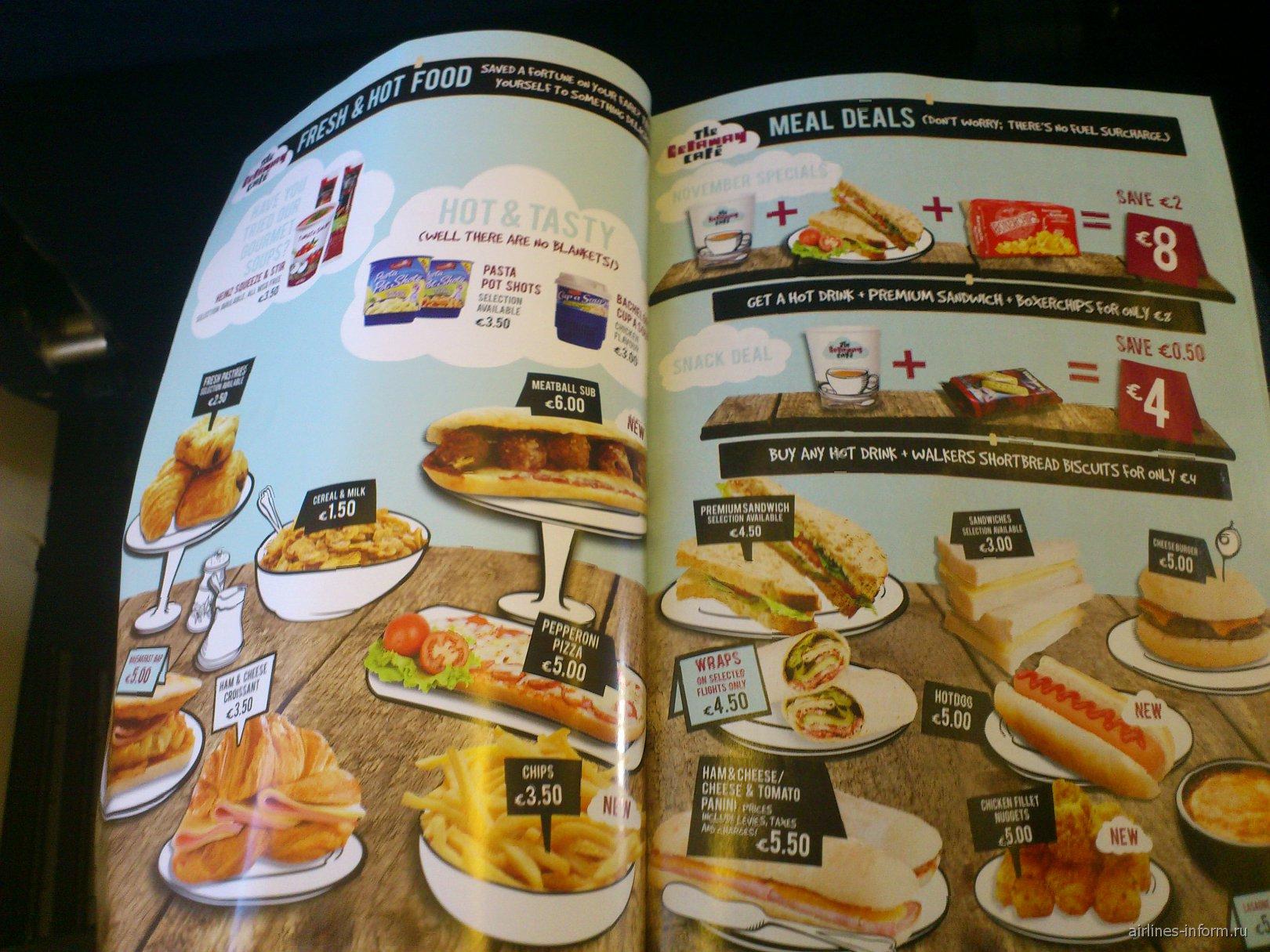 Журнал для пассажиров авиакомпании Ryanair