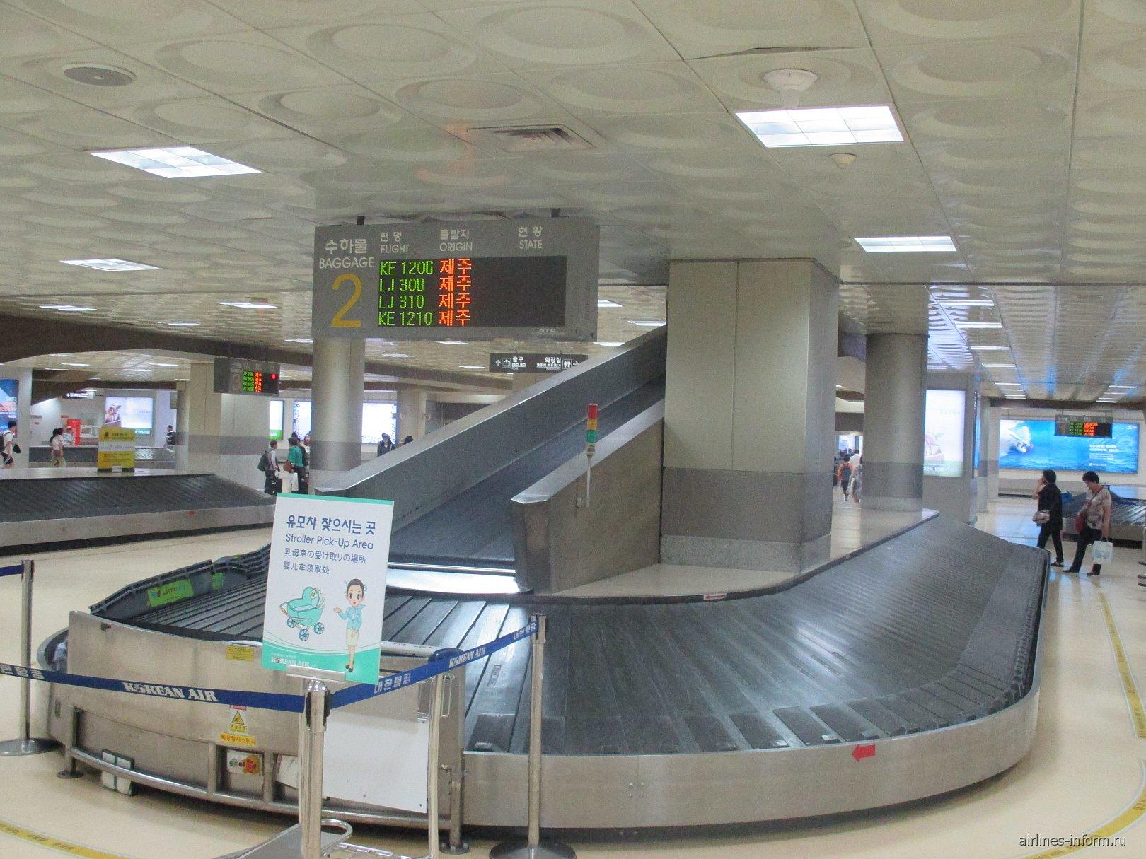 Зал выдачи багажа в аэропорту Сеул Гимпо