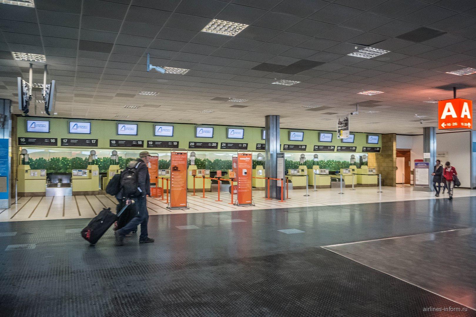 Стойки регистрации в аэропорту Палермо