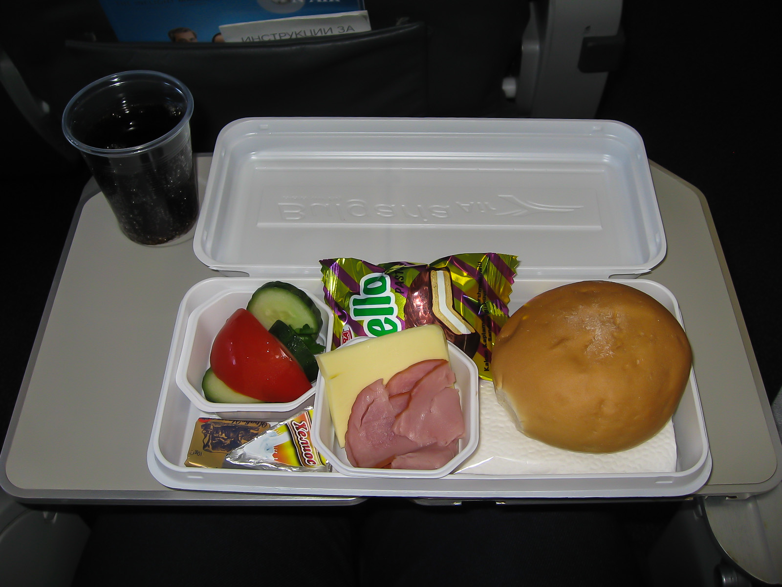 Meal on the Burgas-Moscow flight of Bulgaria Air