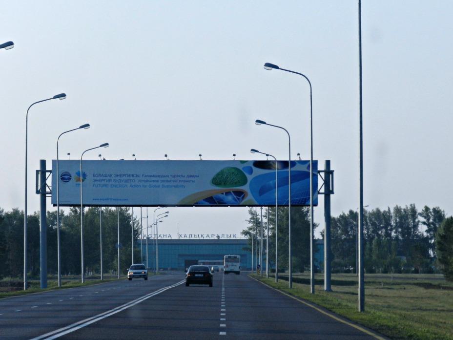 Дорога в аэропорт Астаны