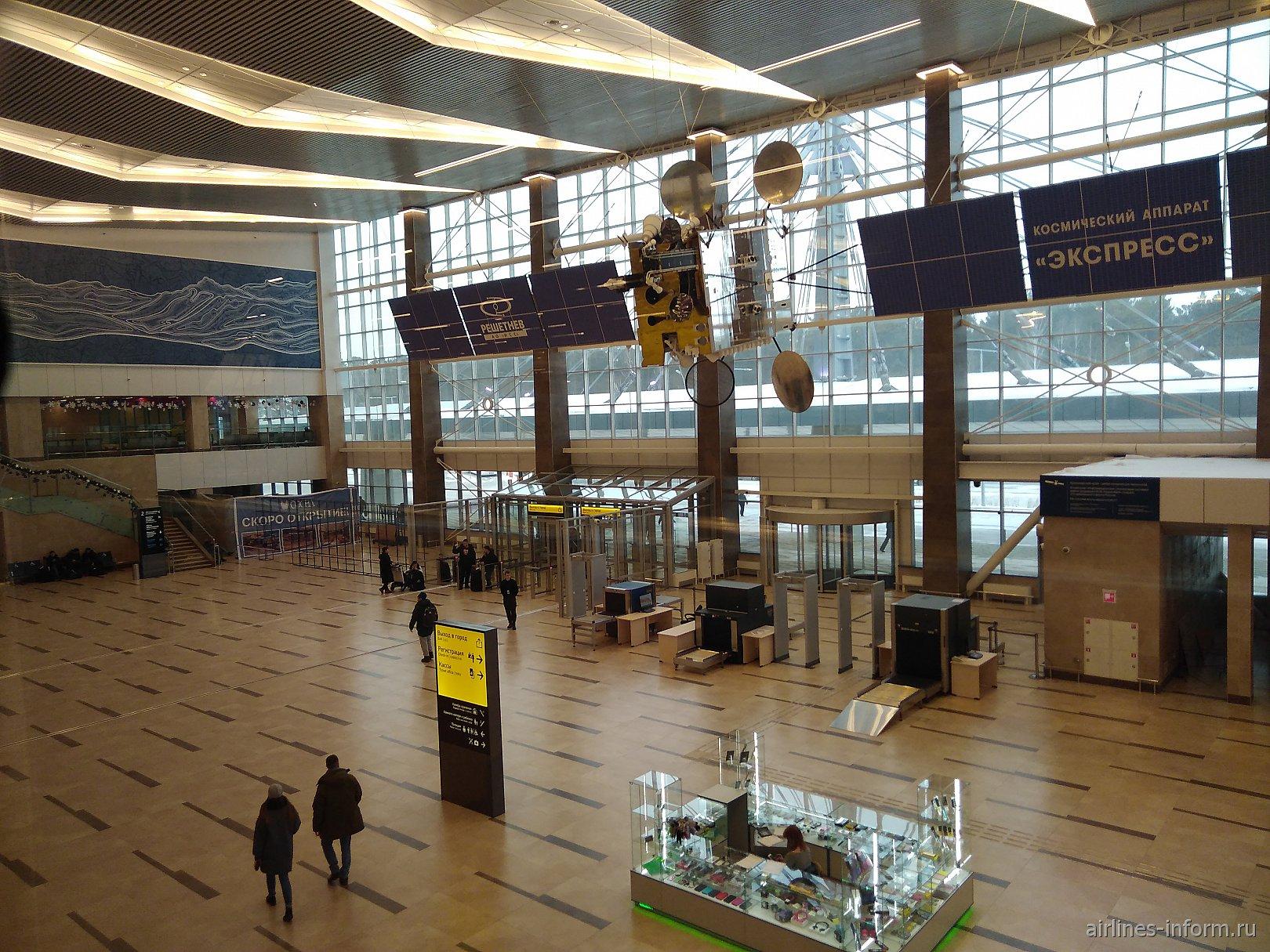 В новом терминале аэропорта Красноярск Емельяново