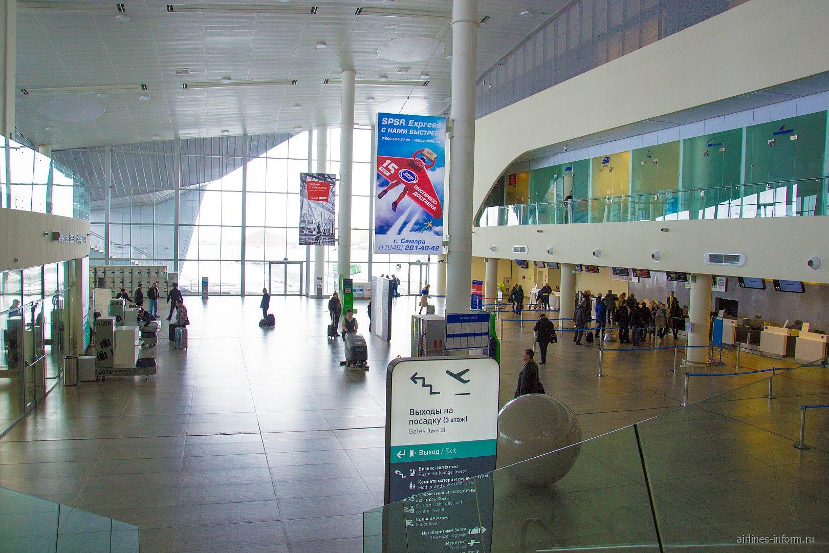 Зал регистрации на рейсы в аэропорту Самара Курумоч