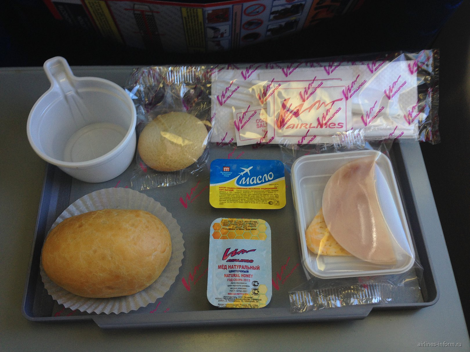 Завтрак на рейсе Москва-Краснодар авиакомпании
