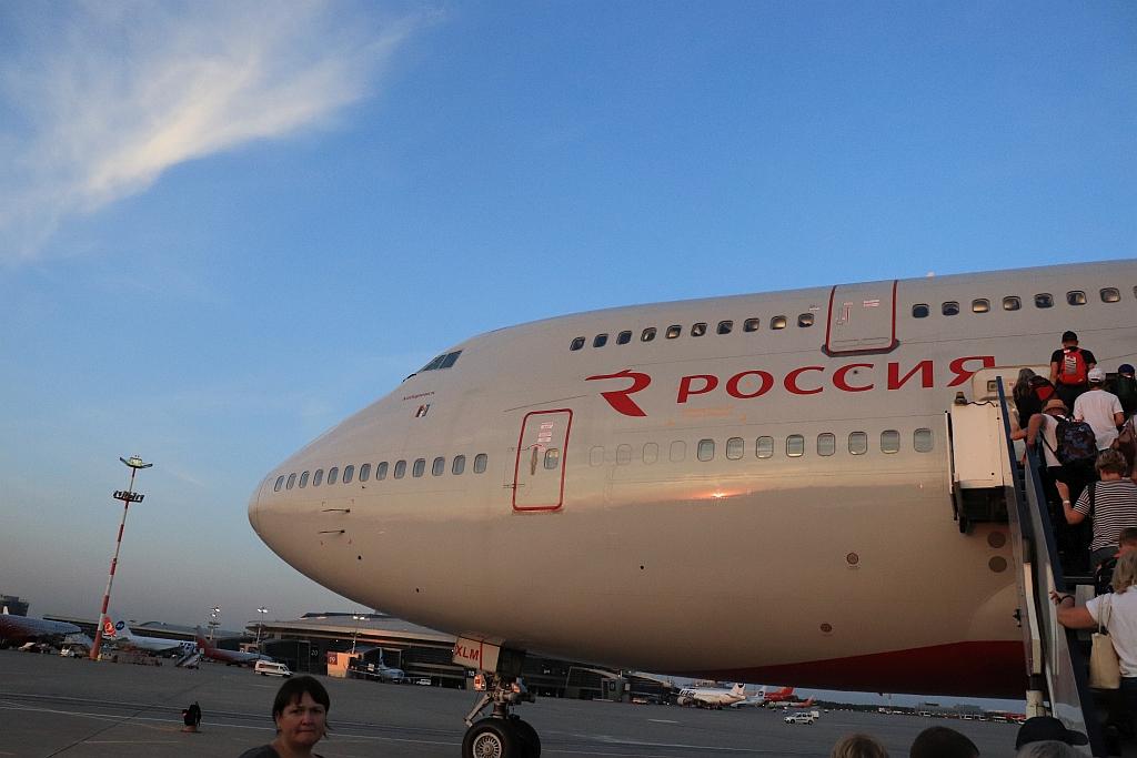 В горбе Боинга-747 а/к Россия, Москва - Хабаровск