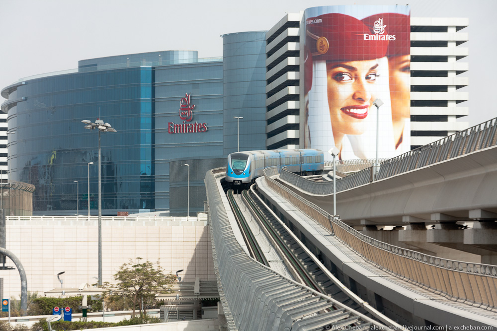 Офис авиакомпании Emirates в Дубае