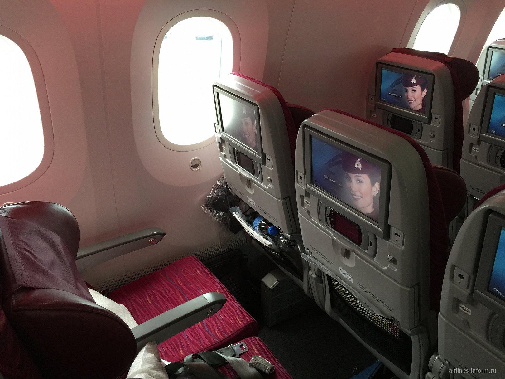Места пассажиров эконом-класса в Боинге-787-8 Катарских авиалиний