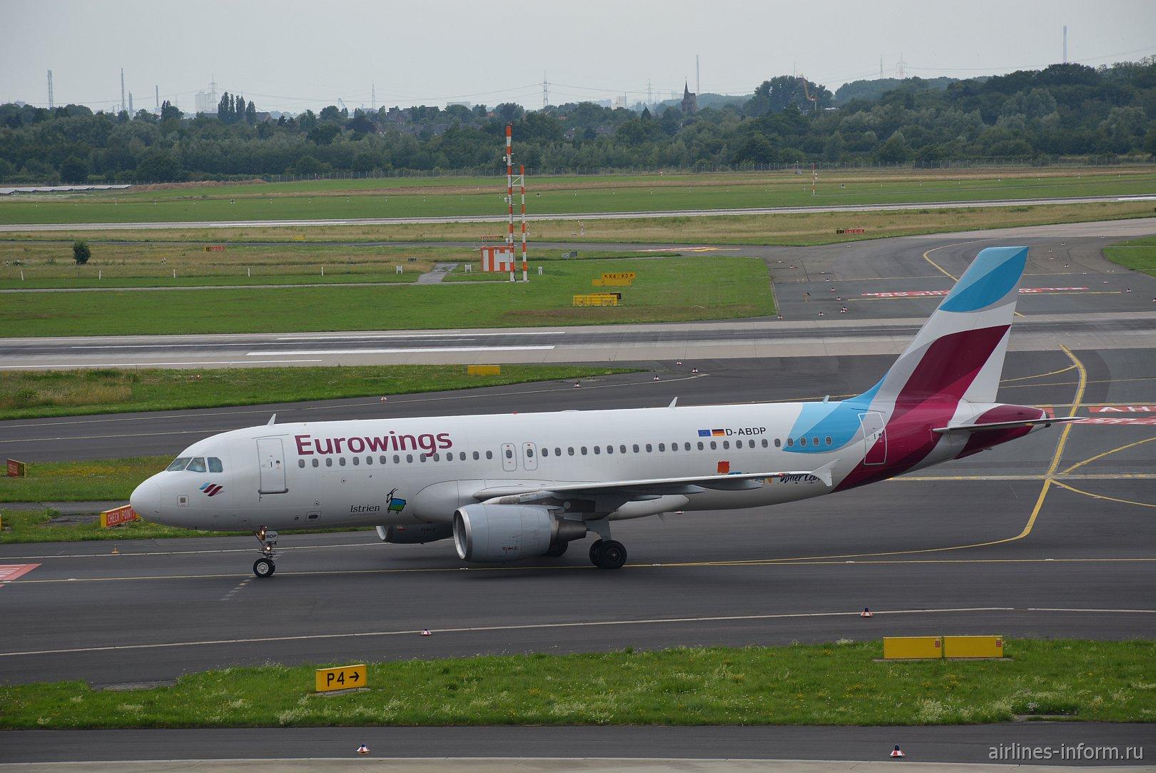 Самолет Airbus A320 D-ABDP авиакомпании Eurowings в аэропорту Дюссельдорфа