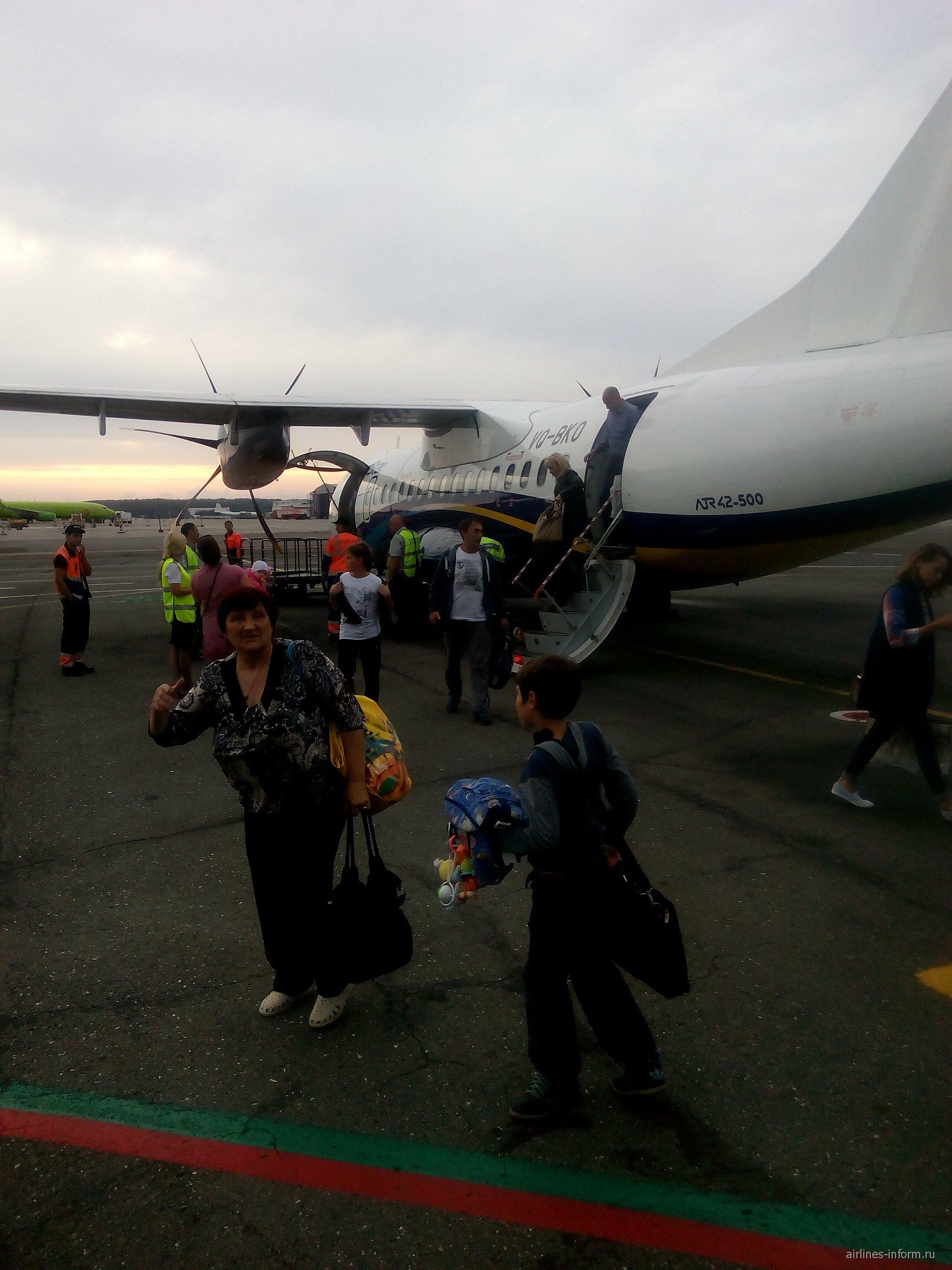 ATR 42 авиакомпании Нордстар в аэропорту Емельяново