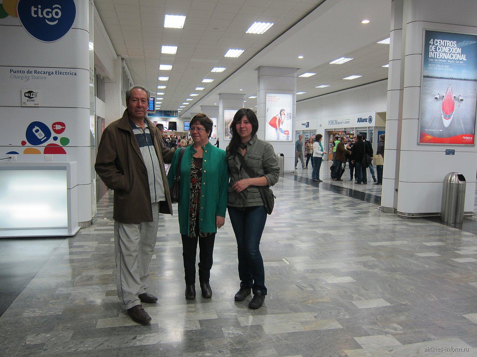 В аэропорту Боготы