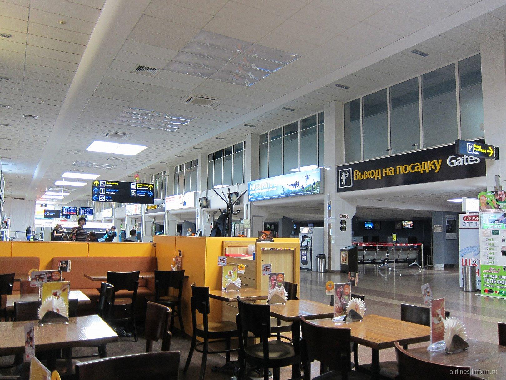В терминале внутренних рейсов аэропорта Краснодар Пашковский