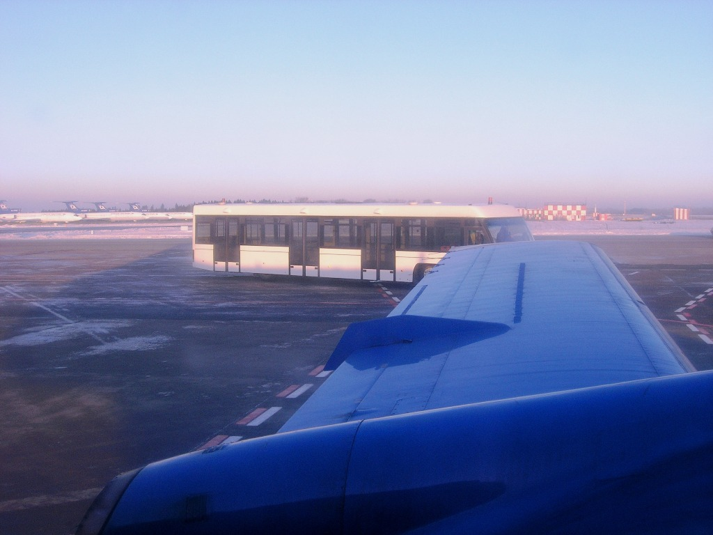 В пермском аэропорту Большое Савино