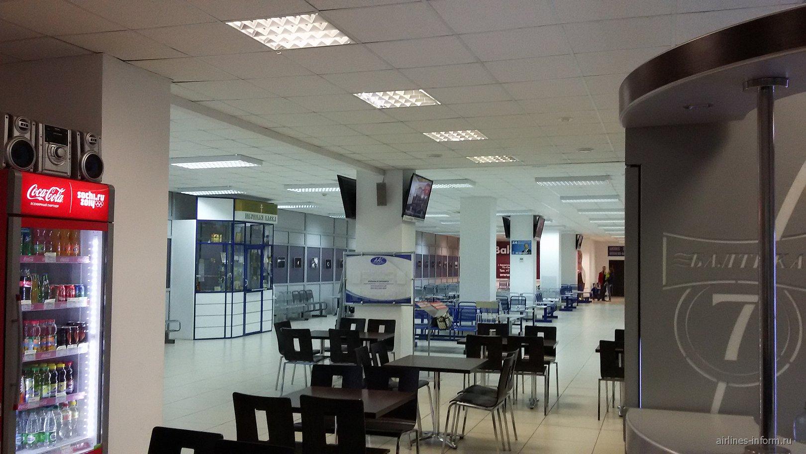 В чистой зоне терминала 1 аэропорта Архангельск Талаги