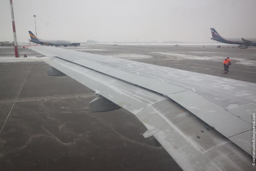 Крыло самолета Сухой Суперджет-100
