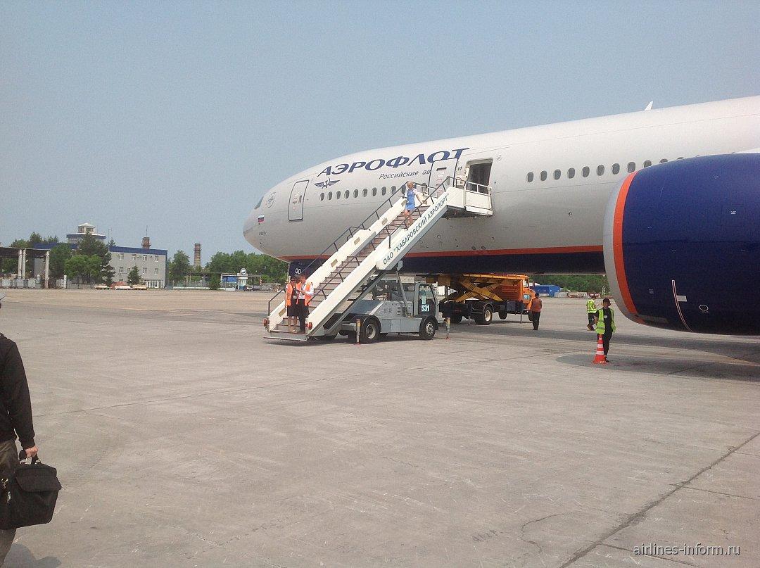 Билеты на самолет хабаровск москва аэрофлот прага-дортмунд авиабилеты купить