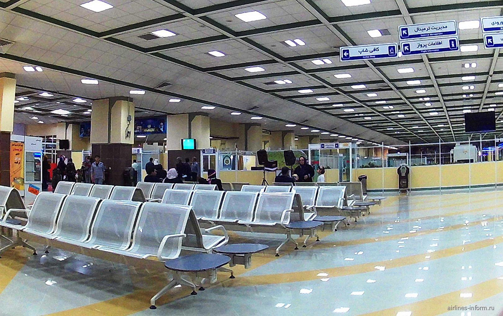 Зал ожидания в аэропорту Шираз