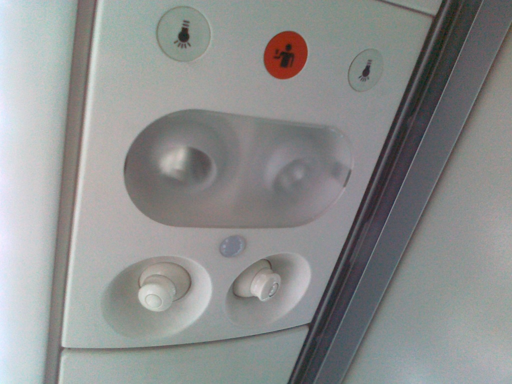 Салон самолета ATR 72 авиакомпании ЮТэйр