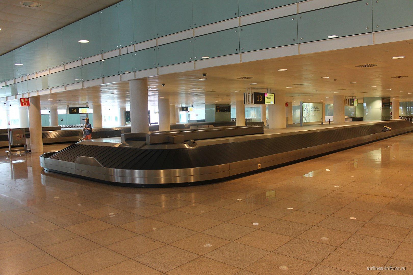 Зал выдачи багажа в терминале 1 аэропорта Барселоны