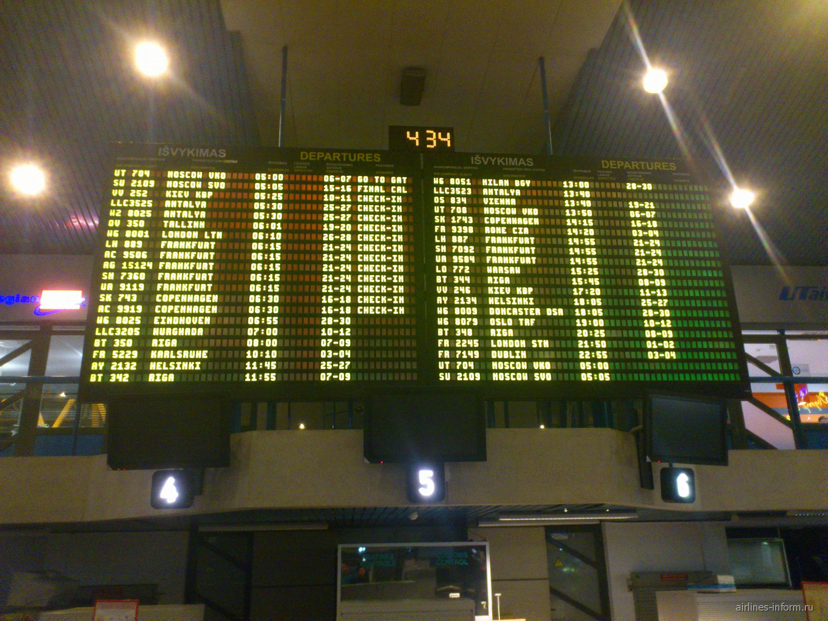 В аэропорту Вильнюс