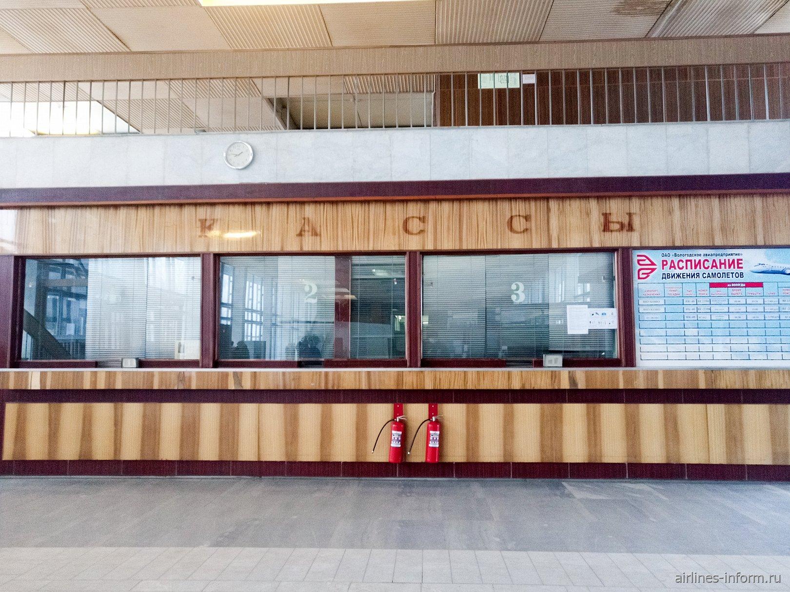 Авиакассы в аэропорту Вологды