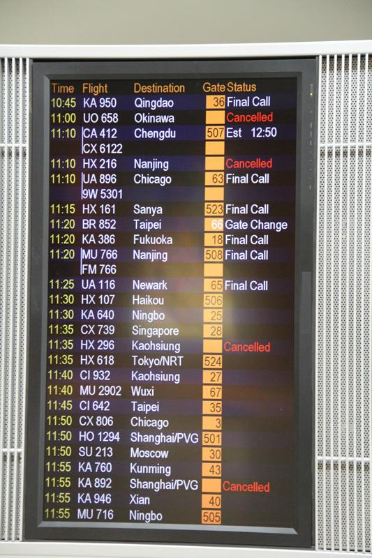 Онлайн табло аэропорта Гонконга