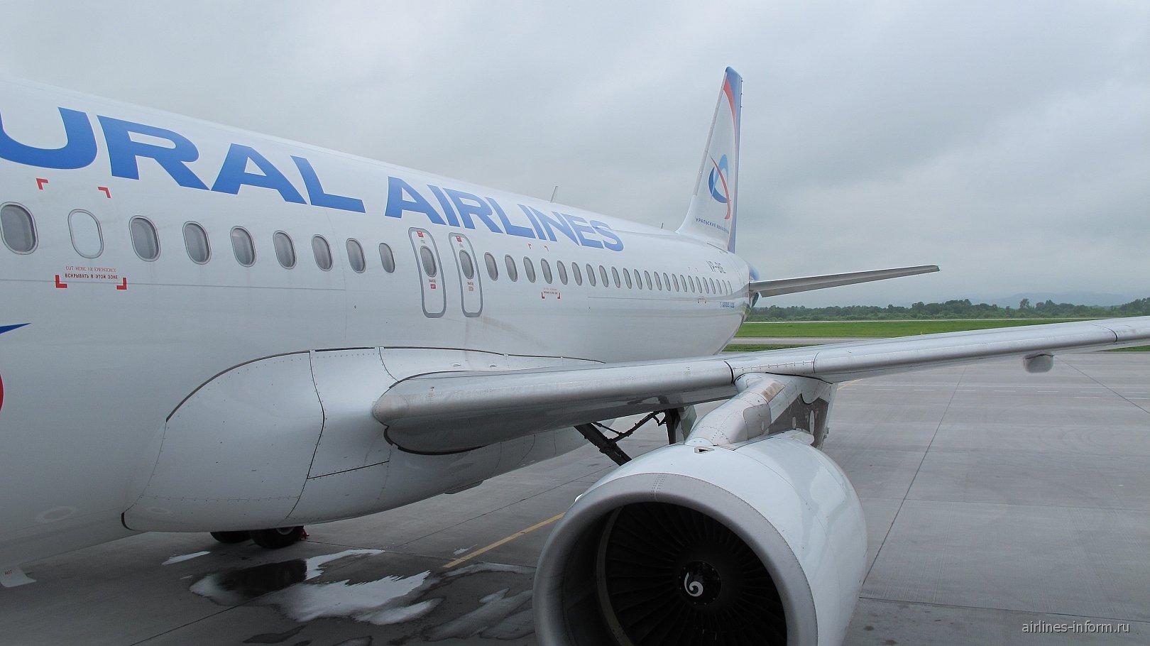 Самолет Эрбас А-320 Уральских авиалиний