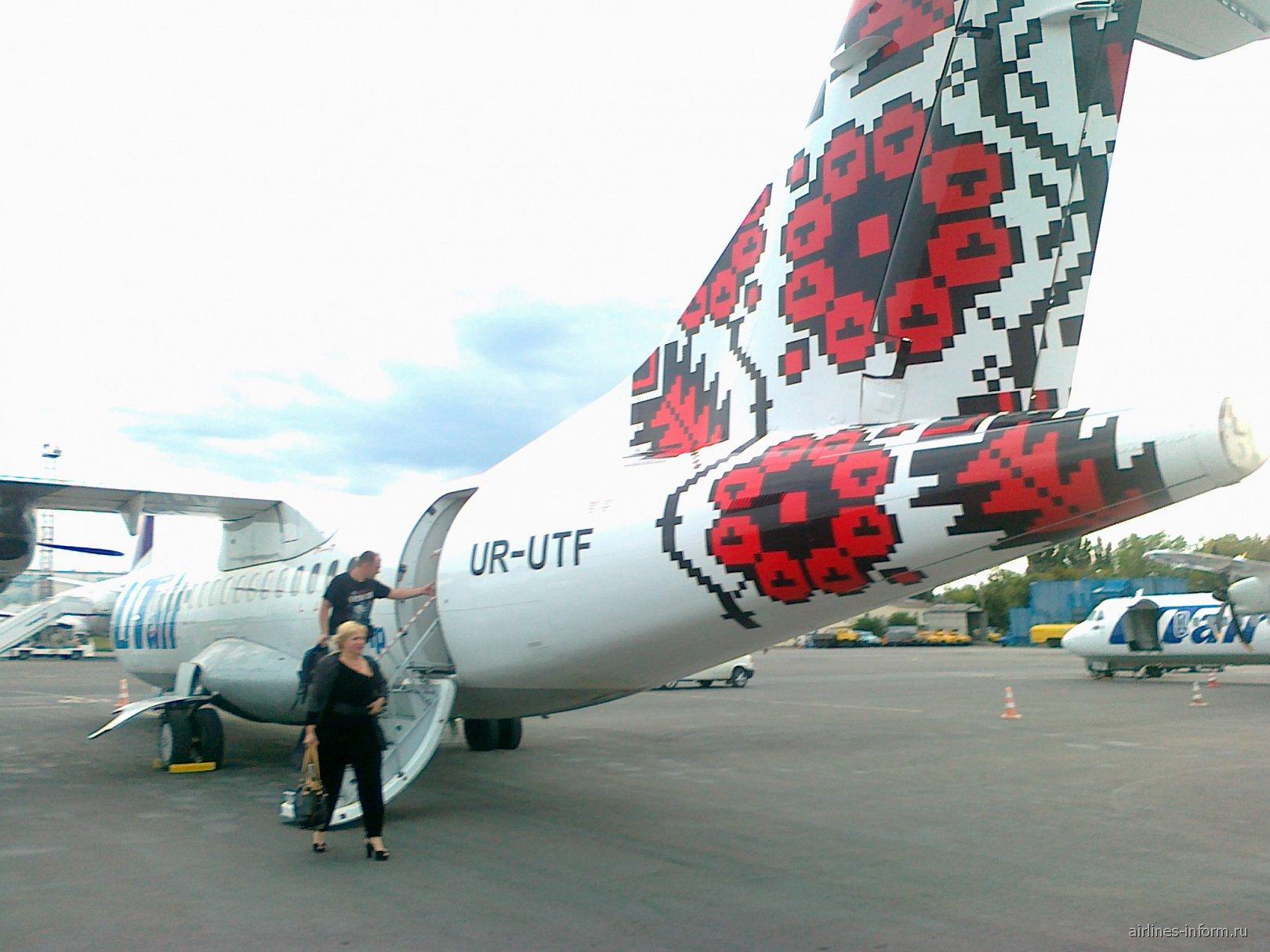 Рейс Киев-Львов авиакомпании ЮТэйр Украина
