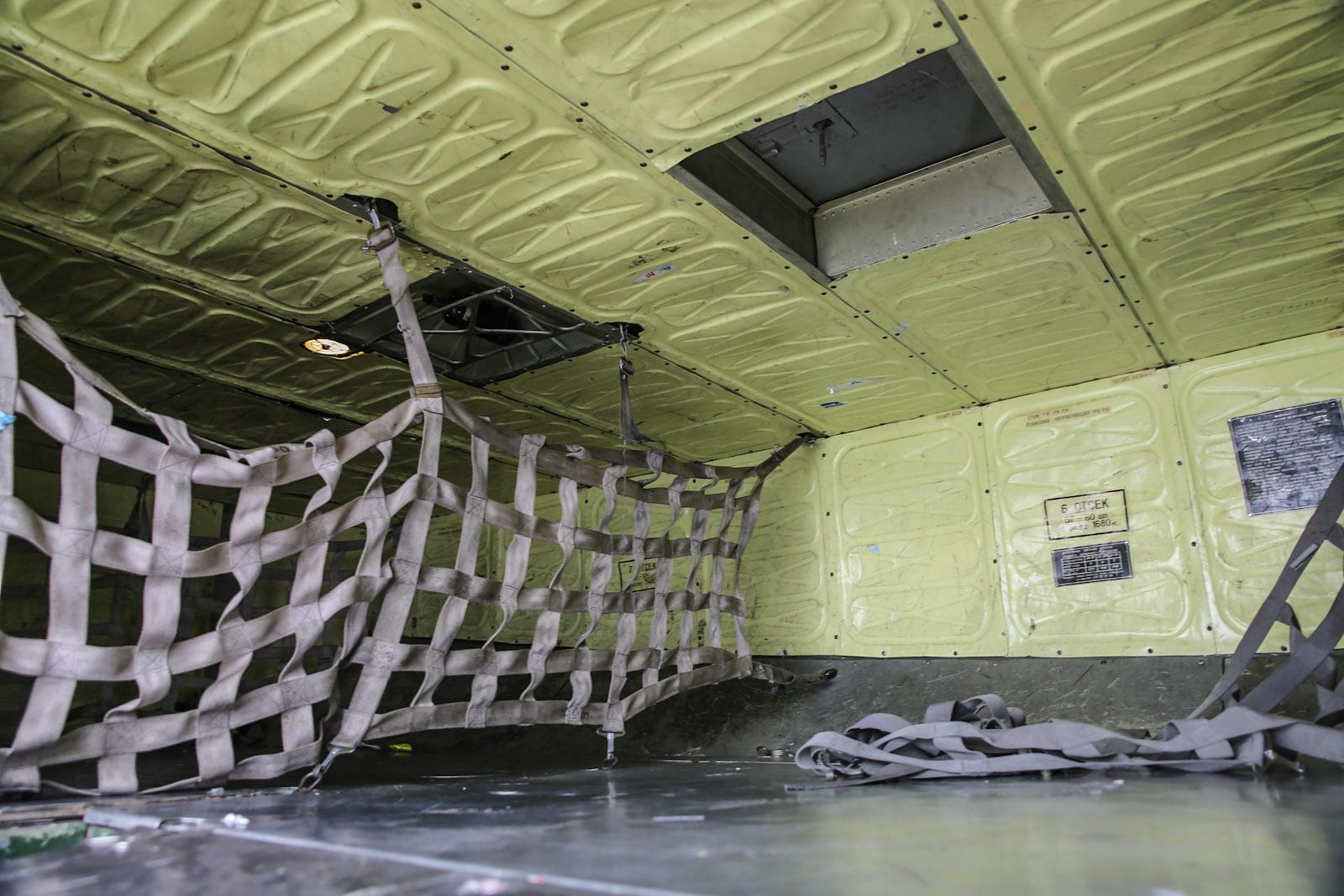 Багажный отсек самолета Ту-154М