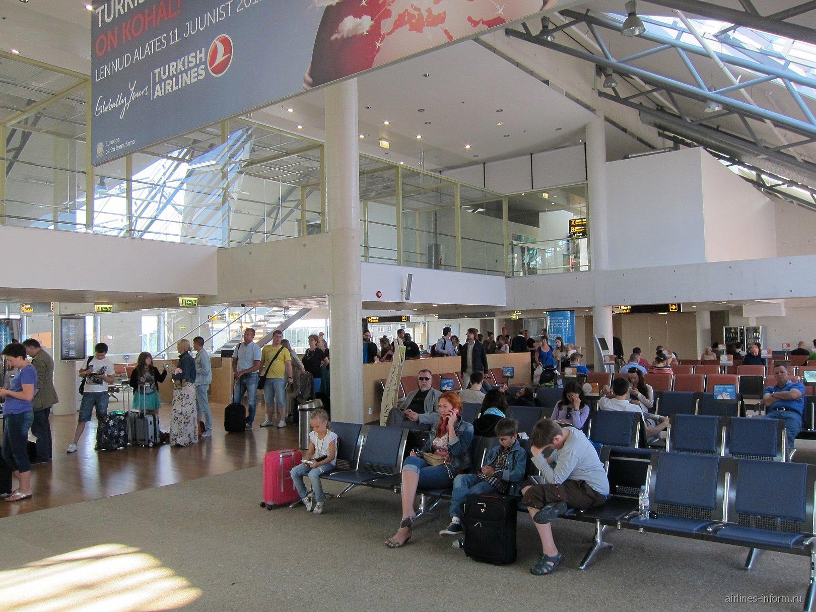 Зал ожидания в чистрй аэропорта Таллинн