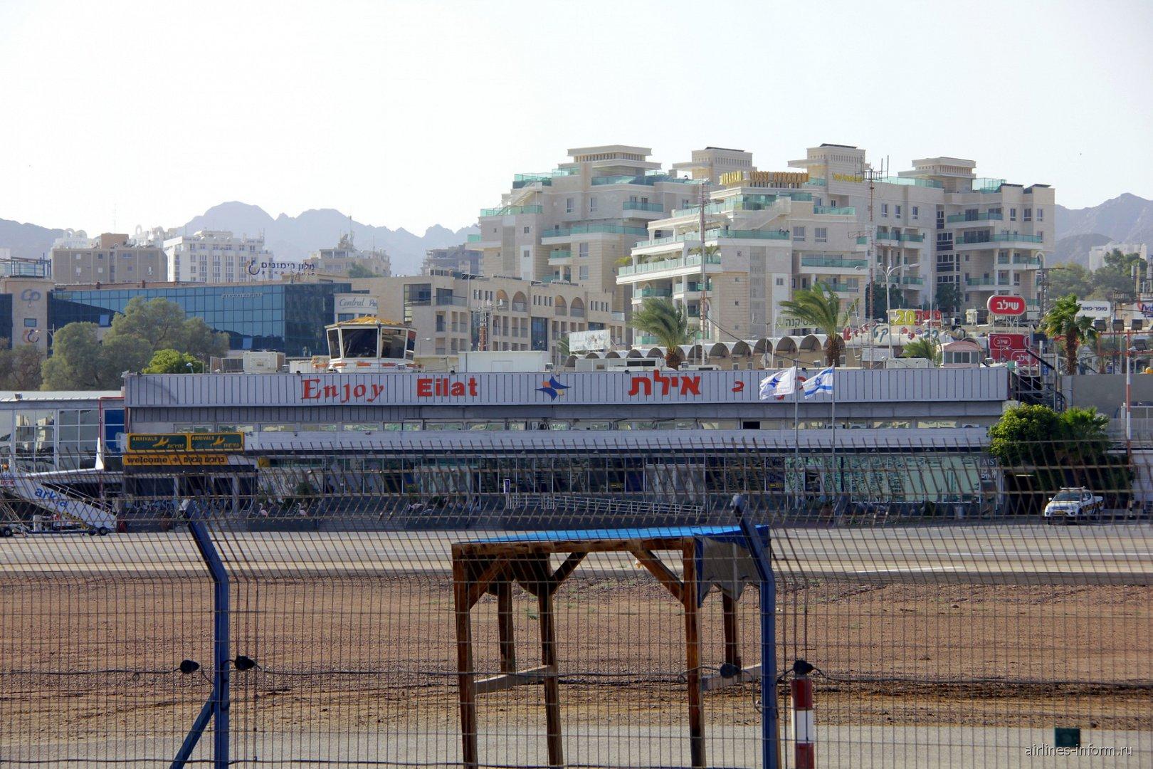 Аэровокзал аэропорта Эйлат