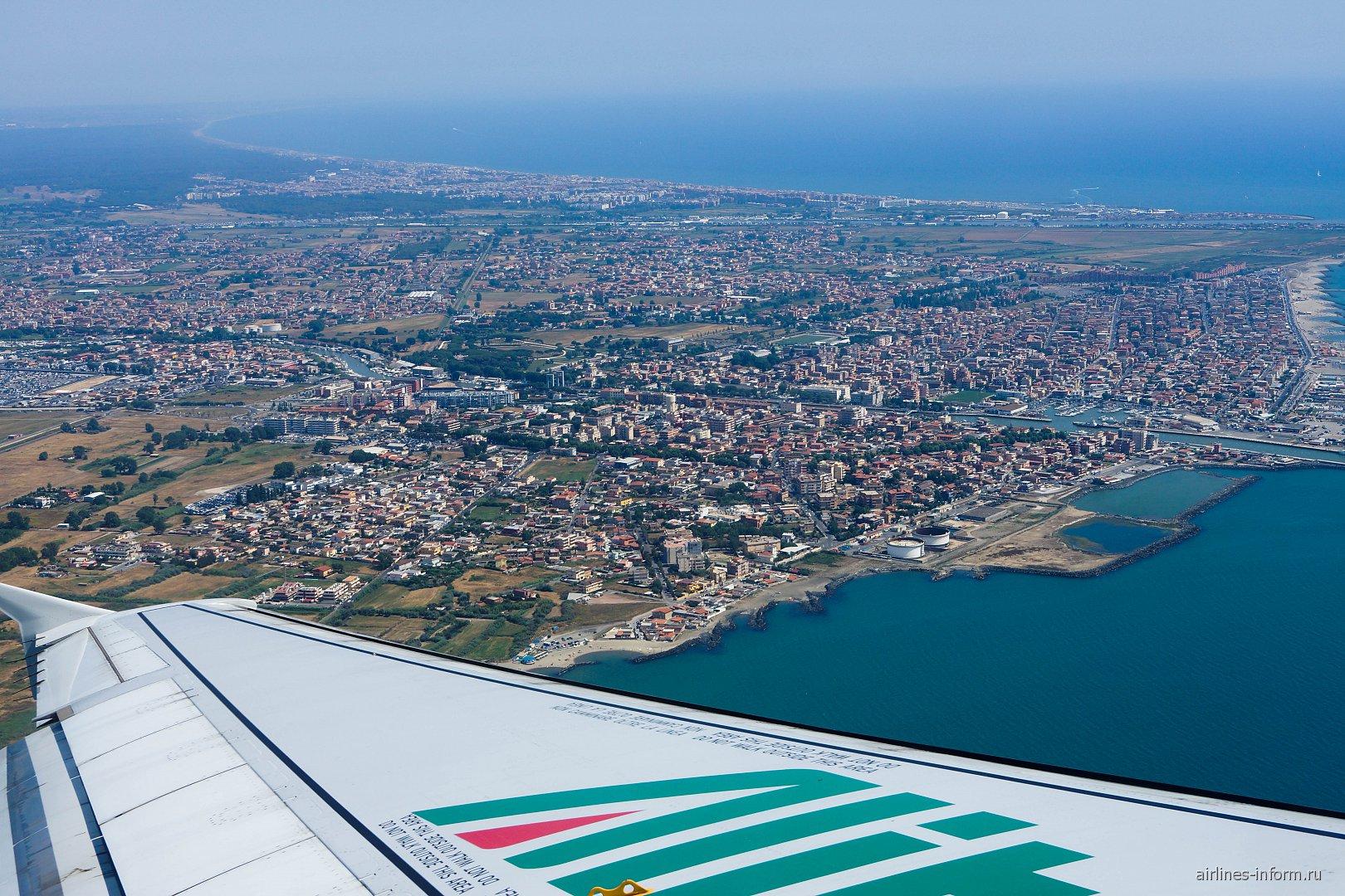 Городок Фьюмичино в Италии рядом со столичным аэропортом