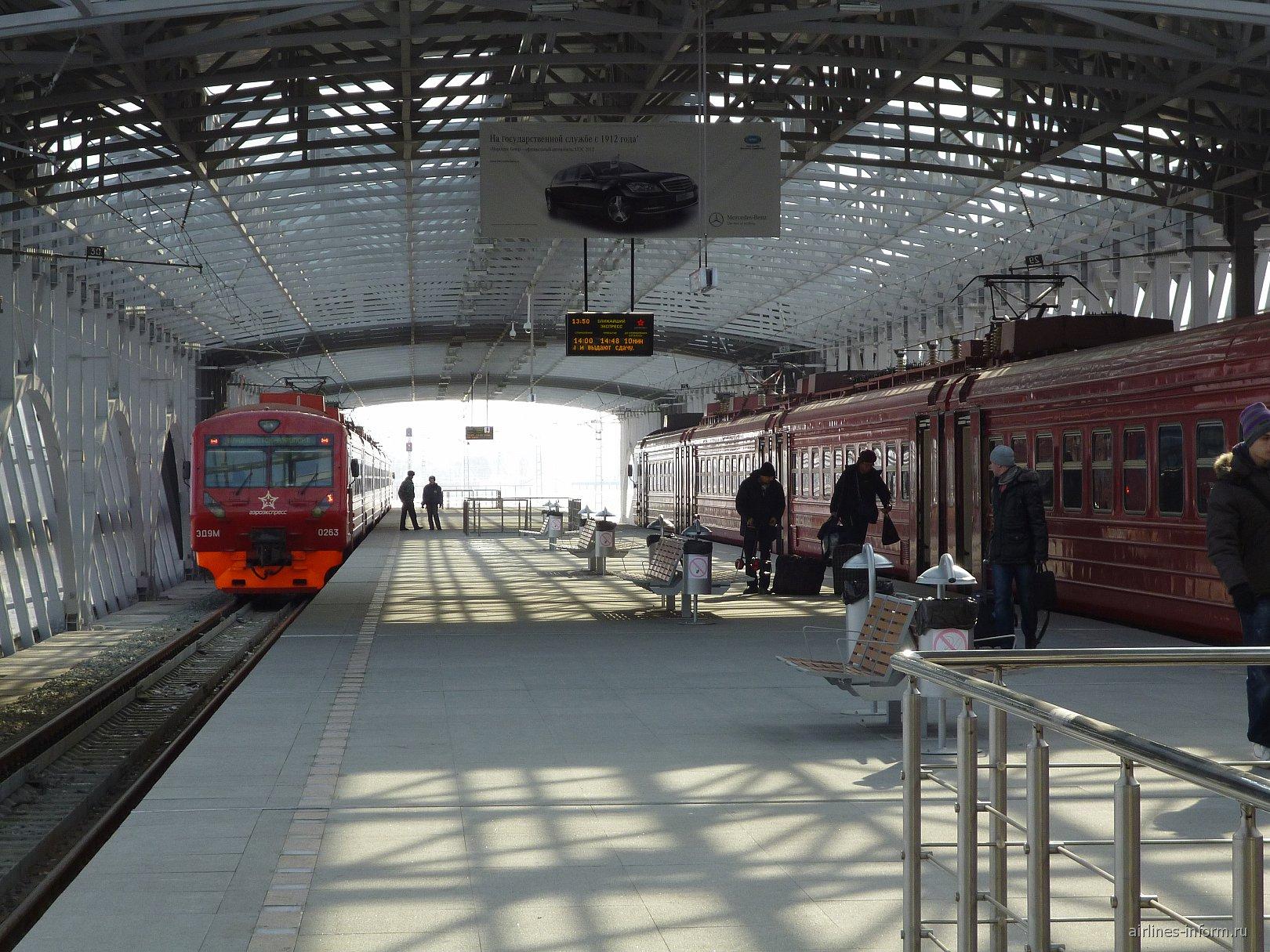 Станция аэроэкспресса в аэропорту Владивостока