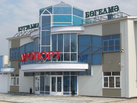 Аэропорт Бугульма - здание аэровокзала
