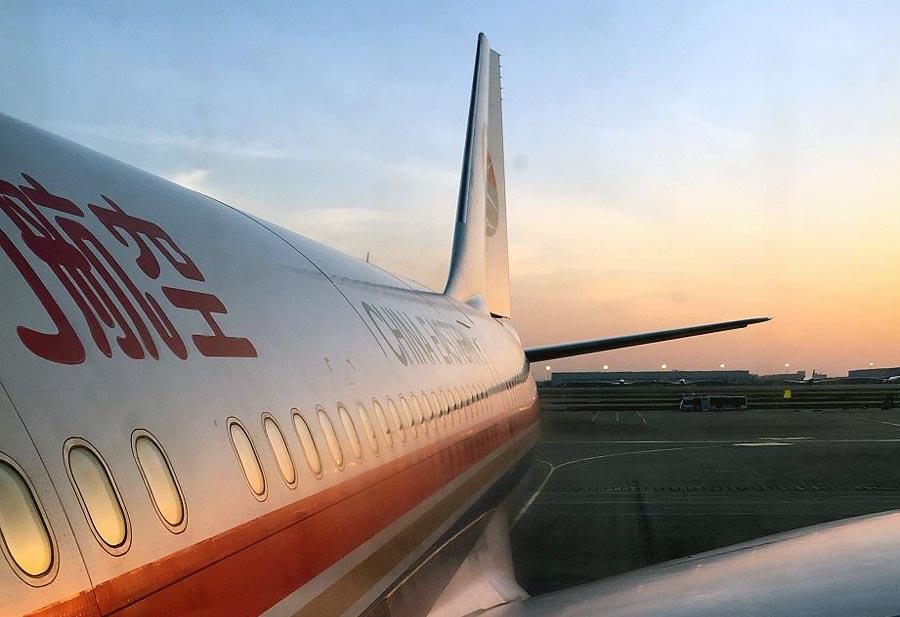 Путешествие на райский остров. Часть 3. Шанхай(PVG)-Денпасар(DPS) c China Eastern Airlines