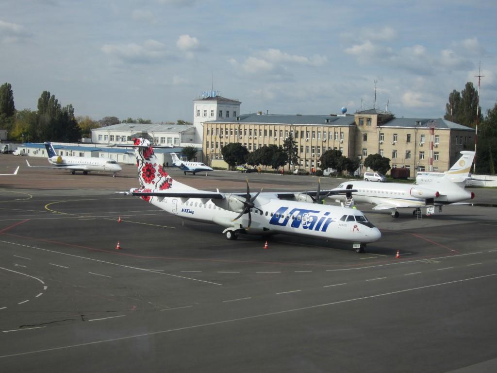 Старое здание аэровокзала аэропорта Киев Жуляны